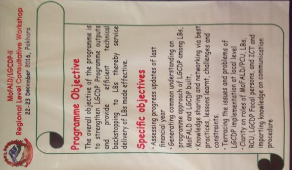 Program Objectives RCU Pokhara Workshop