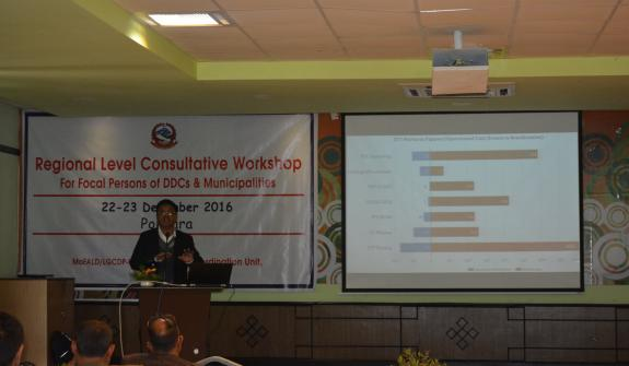 Presenting consolidated progress report of Western Region